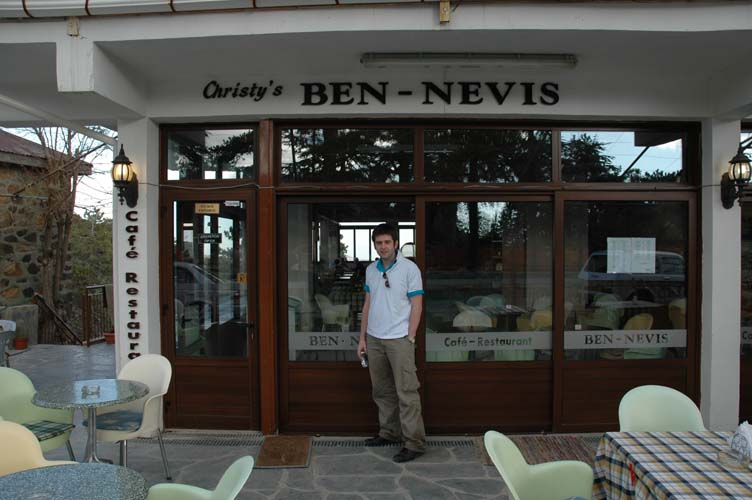 Cafe on Troodos, with Ben